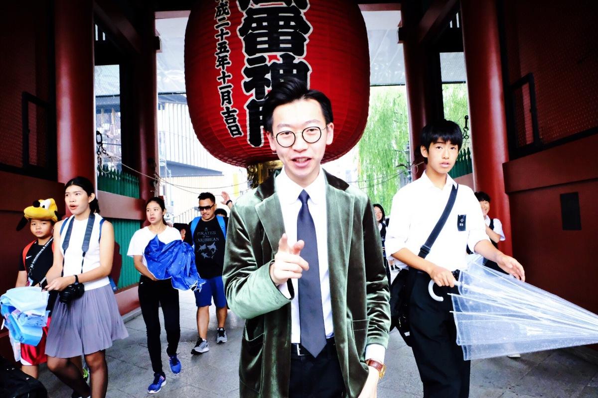 BON VOYAGE by FUJI FILM